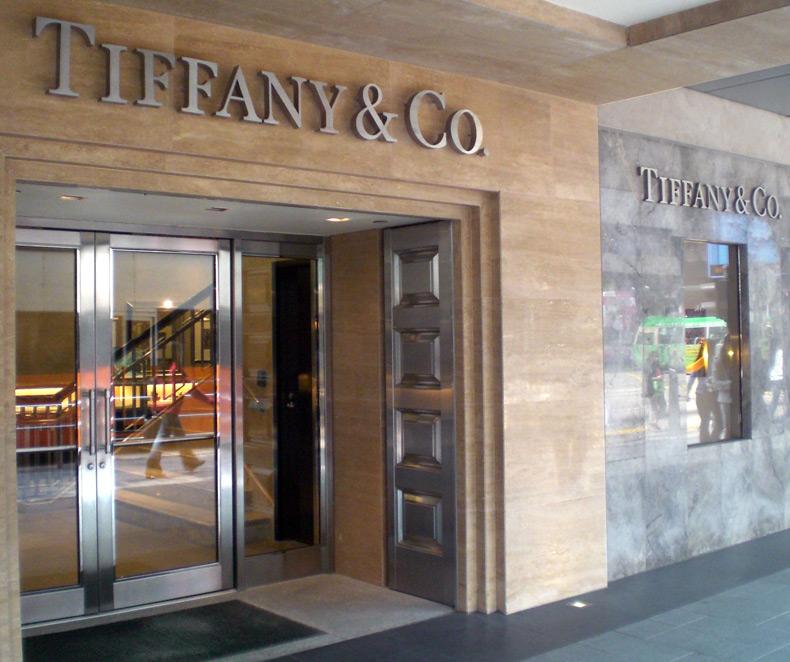 Магазин ювелирных изделий Тиффани