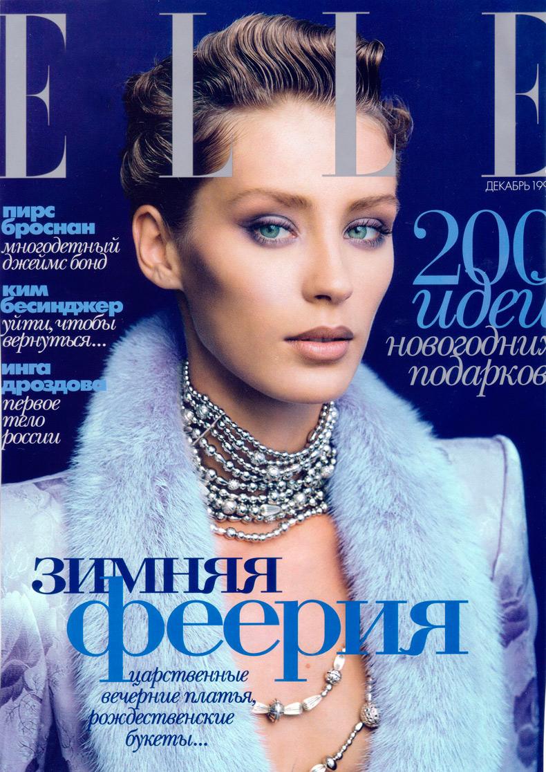 топ-модель Ольга Пантюшенкова, фото