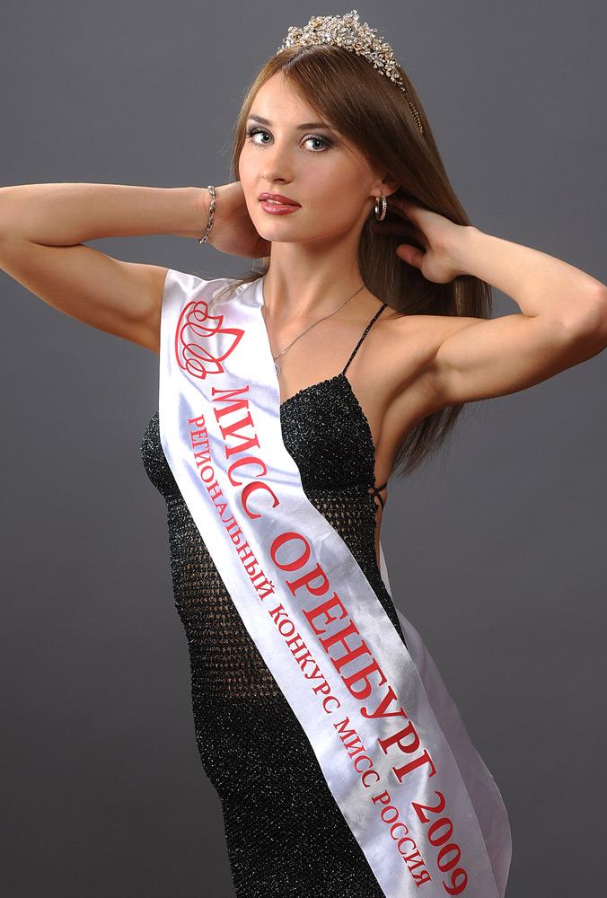 Красивая девушка Мисс Оренбург, фото