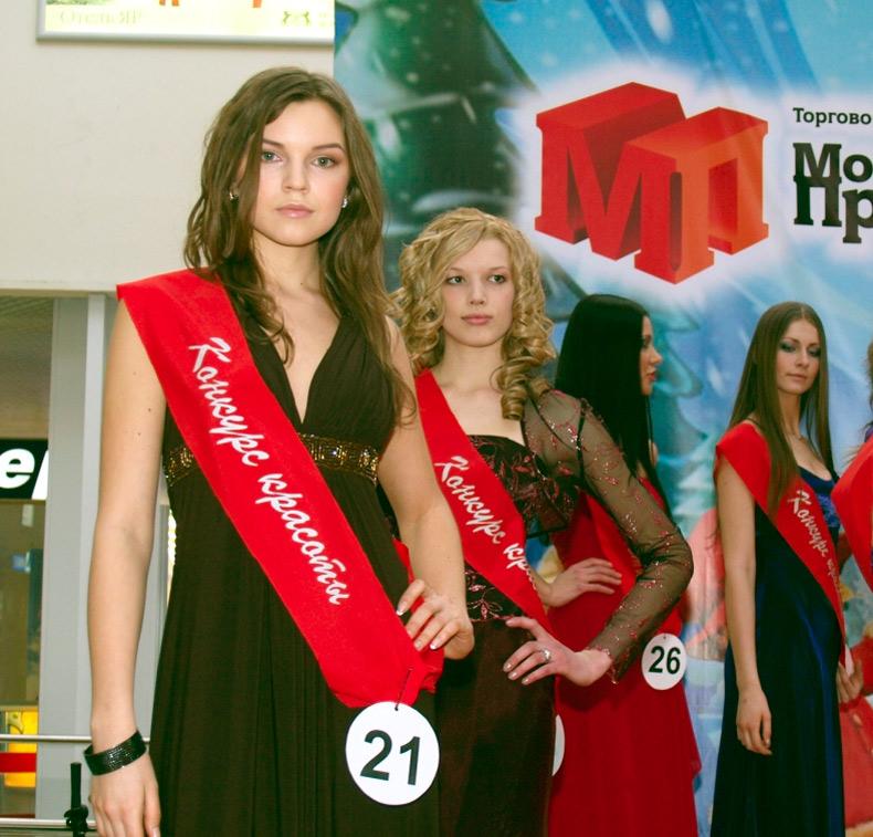 Российский конкурс красоты и красивые девушки, фото