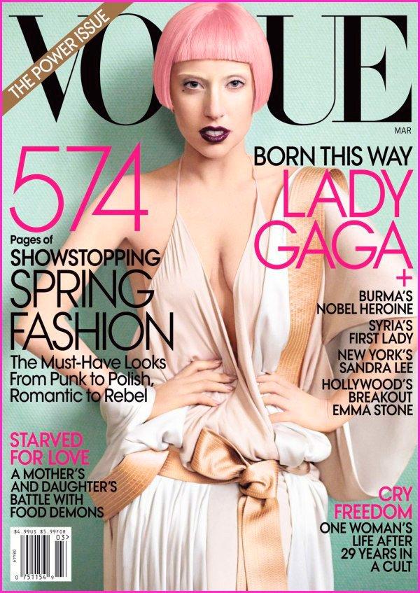 Певица Леди Гага, фото с обложки VOGUE