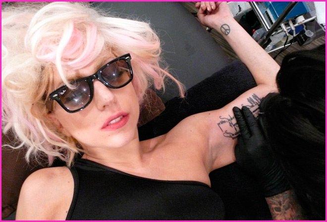 Леди Гага домашние фото