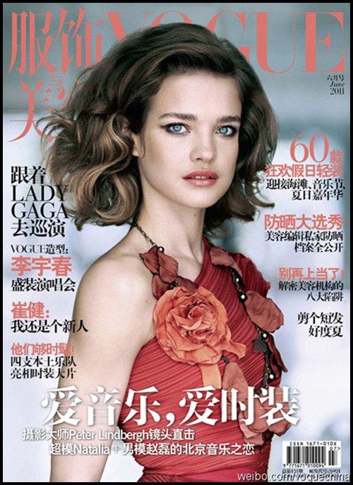 Наталья Водянова на обложках журнала