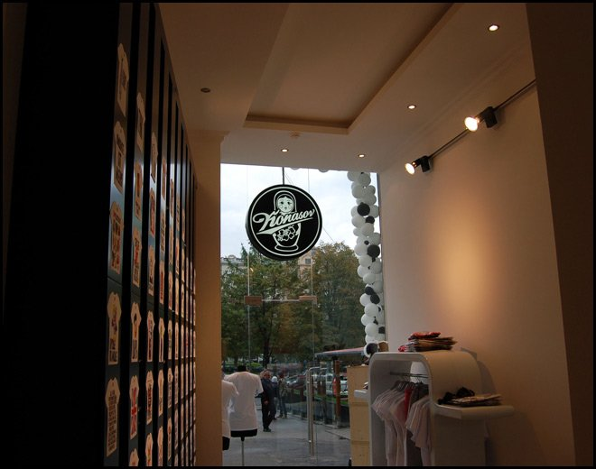 Открытие магазина Александра Конасова