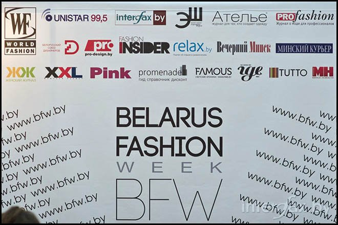 Belarus Fashion Week