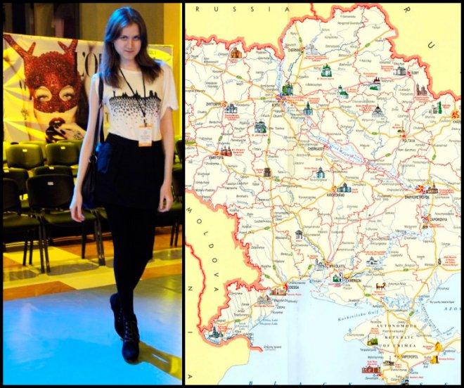 Екатерина Пижова Фэшн блоггер