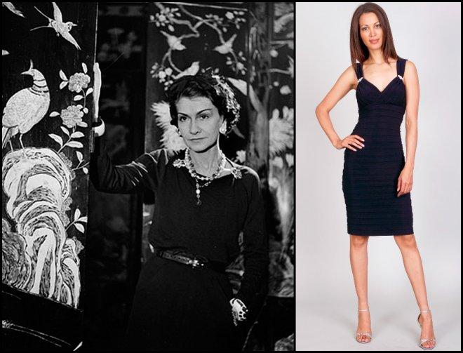 Классический стиль маленькое черное платье