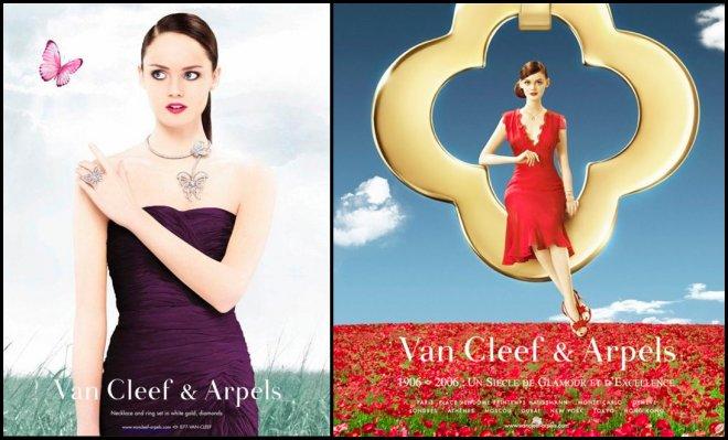Как выбрать парфюмерию к ювелирным украшениям