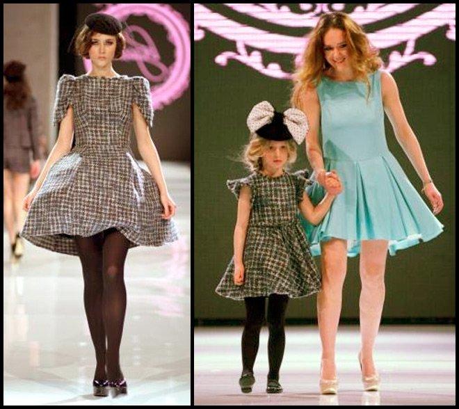BIZUU польская мода