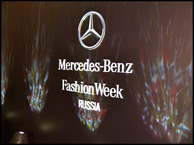 Москва и Mercedes-Benz Fashion Week