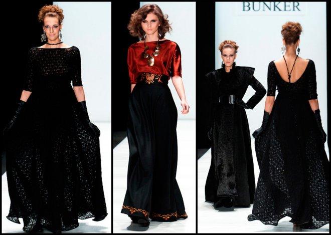 коллекция бренда Бункер Z
