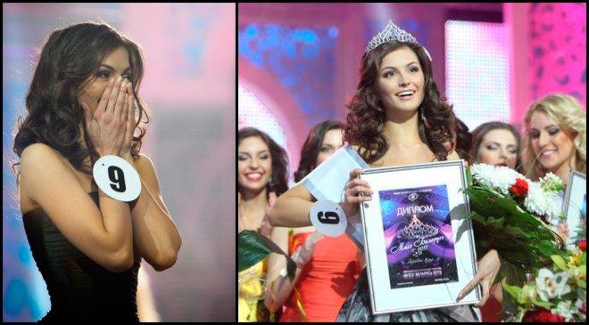Мисс Беларусь-2012 Юлия Скалкович