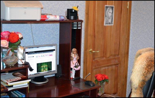 Мой компьютер и мое рабочее место