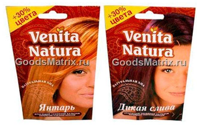 натуральная хна Venita Natura