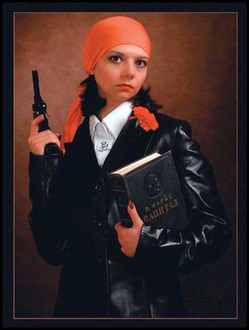 Девушка революции