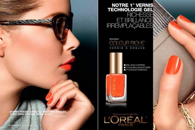 Лореаль лак для ногтей L'Oreal