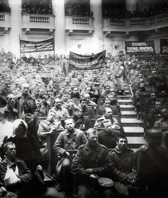 Революция 1917 реальные фото
