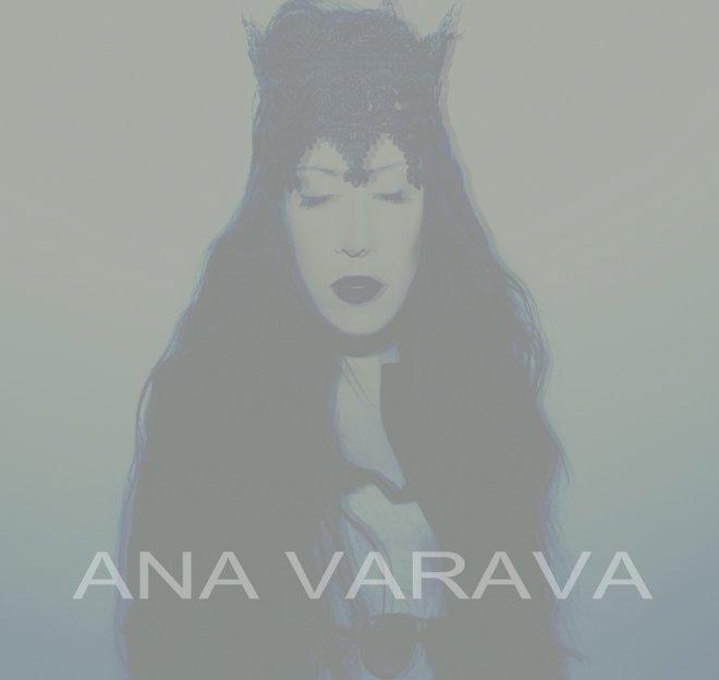 Ана Варава