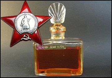 Парфюмерия, сделанная в СССР