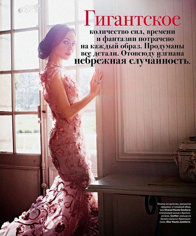 Ульяна Сергеенко фото