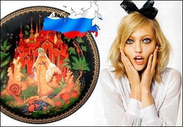 Русские красавицы и социальные сети