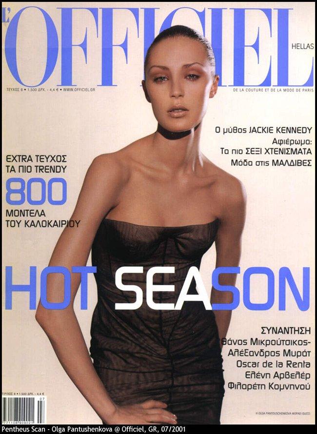 топ-модель Ольга Пантюшенкова, фото с обложки