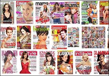 Можно ли верить блоггерам и журналам?