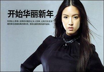 Китайская королева красоты