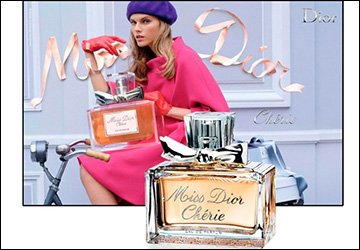 65 лет аромату Miss Dior