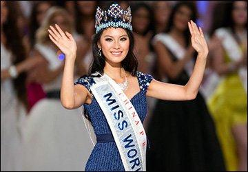 Мисс мира 2012