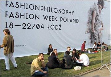 Польские дизайнеры и польская мода