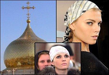 Православная Пасха и мода