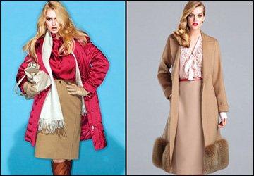 Одежда для полных от Марина Ринальди (Marina Rinaldi)