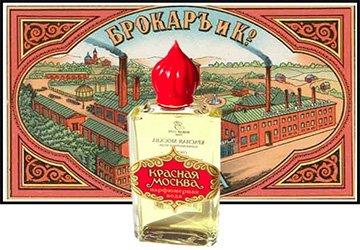 Российская и Советская парфюмерия – Красная Москва