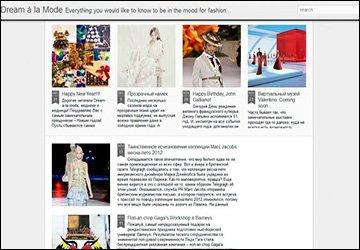 Екатерина Пижова. Блог Dream à la Mode. Украинская мода
