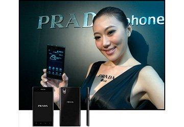 Самые красивые мобильные телефоны