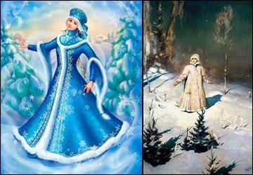 Снегурочка ее костюм, фото и история
