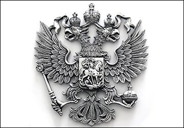 Русские серебряные украшения