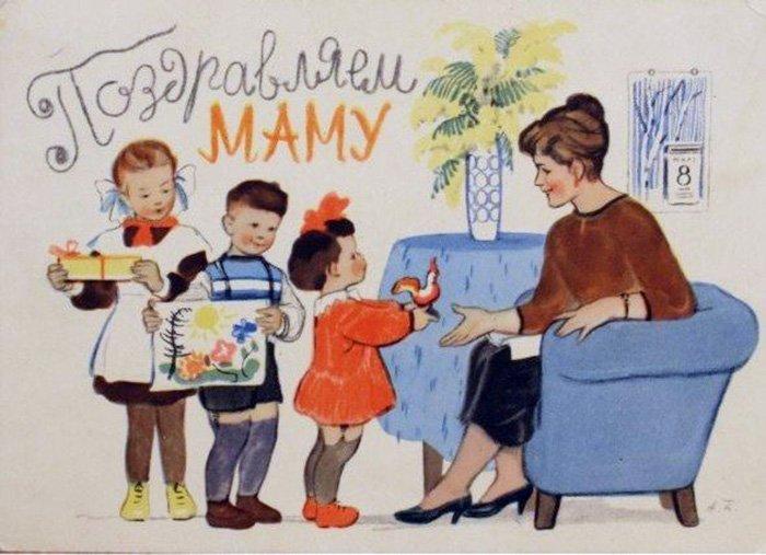 Поздравление с 8 марта – открытка фото
