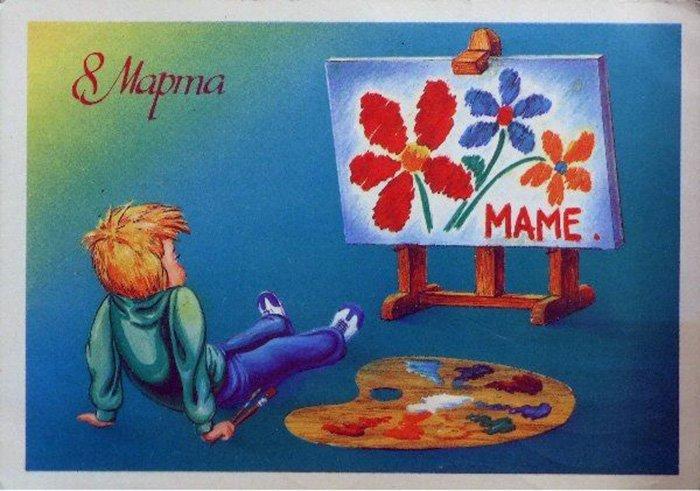 Женский день 8 марта, поздравительная открытка