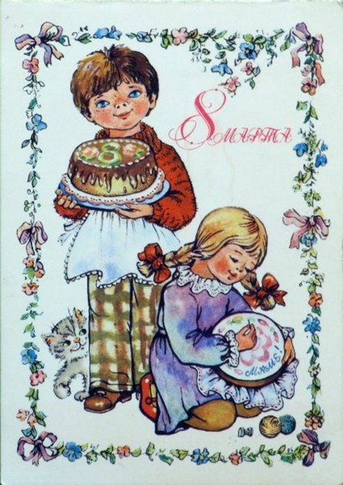 Красивые открытки к 8 марта фото