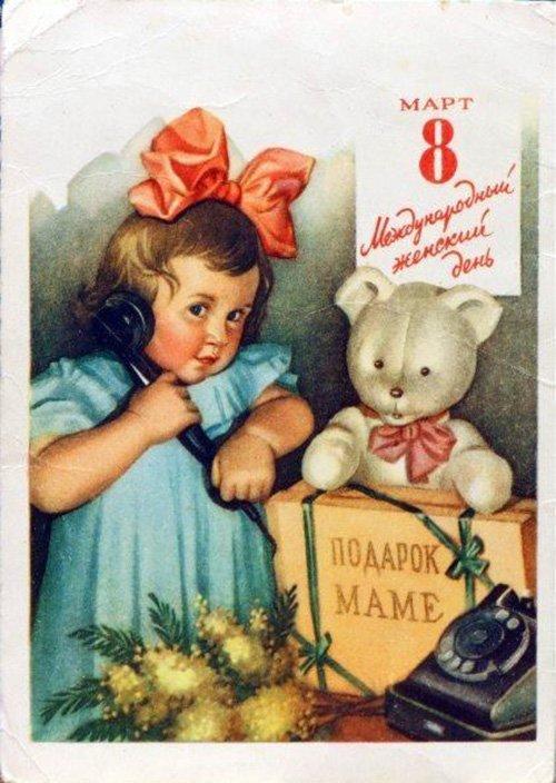 Советские поздравительные открытки с 8 марта