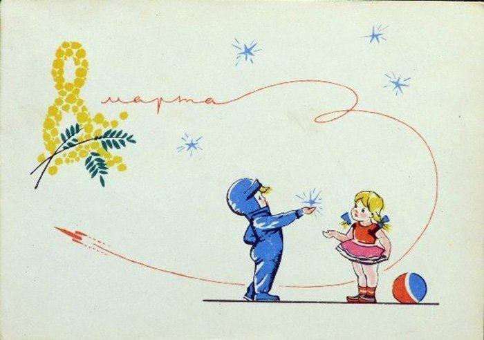 Советская поздравительная открытка