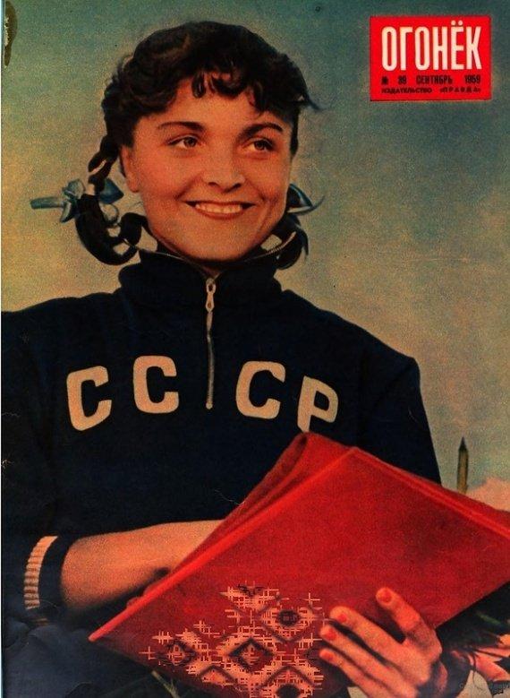 Винтажный журнал из СССР, фото