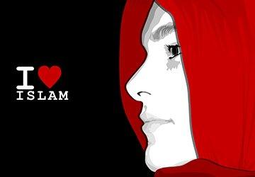 Исламские женщины