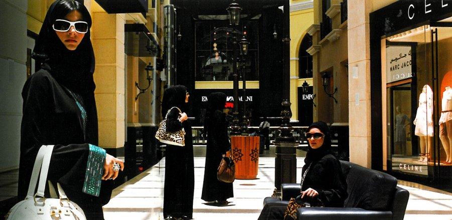 Девушки и ислам, фото