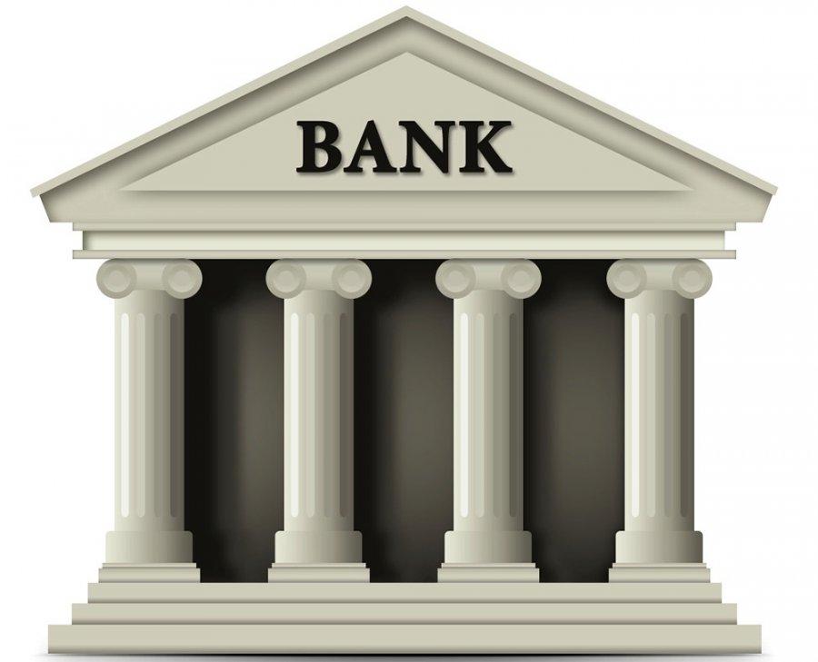 Банк – кредиты и вклады для населения