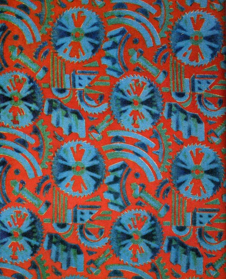 Советские ткани, фото