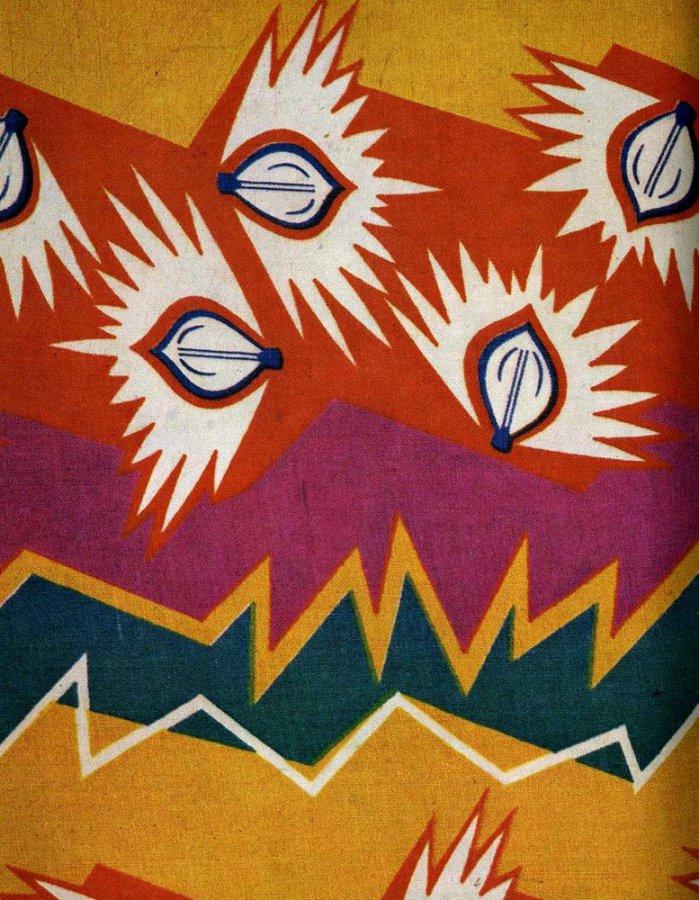 Лампочка Ильича – принт на ткани