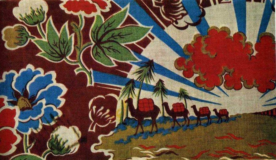 ткани советских времен
